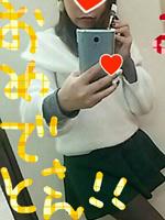 錦糸町デリヘル 待ち合わせ型 人妻デリバリーヘルス『秘密倶楽部 凛 錦糸町店』ゆうなさんの写メ【遅くなりま...】