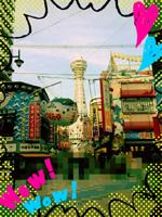錦糸町デリヘル 待ち合わせ型 人妻デリバリーヘルス『秘密倶楽部 凛 錦糸町店』友紀の日記画像