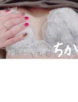 『秘密倶楽部 凛 TOKYO』錦糸町デリヘル 待ち合わせ型 人妻デリバリーヘルスちかさんの写メ日記【敬老の日】