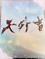 『秘密倶楽部 凛 TOKYO』錦糸町デリヘル 待ち合わせ型 人妻デリバリーヘルス純那さんの写メ日記【観たいと思...】