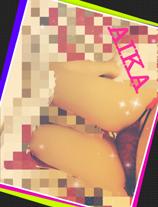 『秘密倶楽部 凛 TOKYO』錦糸町デリヘル 待ち合わせ型 人妻デリバリーヘルスあいかさんの写メ日記【お礼】