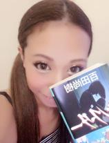 『秘密倶楽部 凛 TOKYO』錦糸町デリヘル 待ち合わせ型 人妻デリバリーヘルスリエさんの写メ日記【Let's...】