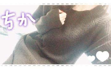 『秘密倶楽部 凛 TOKYO』錦糸町デリヘル 待ち合わせ型 人妻デリバリーヘルスちかさんの写メ日記【あしたから】