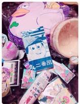 『秘密倶楽部 凛 TOKYO』錦糸町デリヘル 待ち合わせ型 人妻デリバリーヘルスなみえさんの写メ【今日の合言葉】