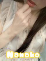 『秘密倶楽部 凛 TOKYO』錦糸町デリヘル 待ち合わせ型 人妻デリバリーヘルスななこさんの写メ【ちょっとずつ】