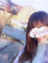 『秘密倶楽部 凛 TOKYO』錦糸町デリヘル 待ち合わせ型 人妻デリバリーヘルス静華の日記画像