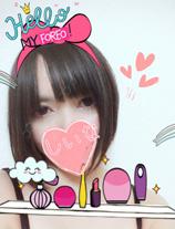 『秘密倶楽部 凛 TOKYO』錦糸町デリヘル 待ち合わせ型 人妻デリバリーヘルスしいなの日記画像