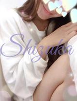 『秘密倶楽部 凛 TOKYO』錦糸町デリヘル 待ち合わせ型 人妻デリバリーヘルス静華さんの日記画像