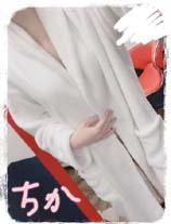 『秘密倶楽部 凛 TOKYO』錦糸町デリヘル 待ち合わせ型 人妻デリバリーヘルスちかさんの写メ日記【おはよーぐると】