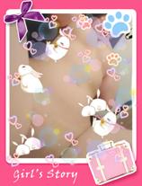『秘密倶楽部 凛 TOKYO』錦糸町デリヘル 待ち合わせ型 人妻デリバリーヘルスつむぎさんの写メ日記【撮影】