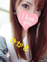 『秘密倶楽部 凛 TOKYO』錦糸町デリヘル 待ち合わせ型 人妻デリバリーヘルスひかるの日記画像