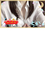 『秘密倶楽部 凛 TOKYO』錦糸町デリヘル 待ち合わせ型 人妻デリバリーヘルスちかさんの写メ日記【明日から⭐️】