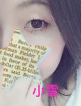 『秘密倶楽部 凛 TOKYO』錦糸町デリヘル 待ち合わせ型 人妻デリバリーヘルス小雪さんの写メ日記【連休とは!?】