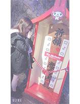 『秘密倶楽部 凛 TOKYO』錦糸町デリヘル 待ち合わせ型 人妻デリバリーヘルスユメさんの写メ日記【出勤しました】