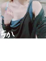 『秘密倶楽部 凛 TOKYO』錦糸町デリヘル 待ち合わせ型 人妻デリバリーヘルスちかさんの写メ日記【嵐の前の‥?】