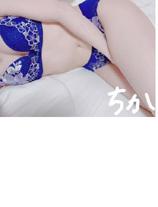 『秘密倶楽部 凛 TOKYO』錦糸町デリヘル 待ち合わせ型 人妻デリバリーヘルスちかさんの写メ日記【歓迎????✨】