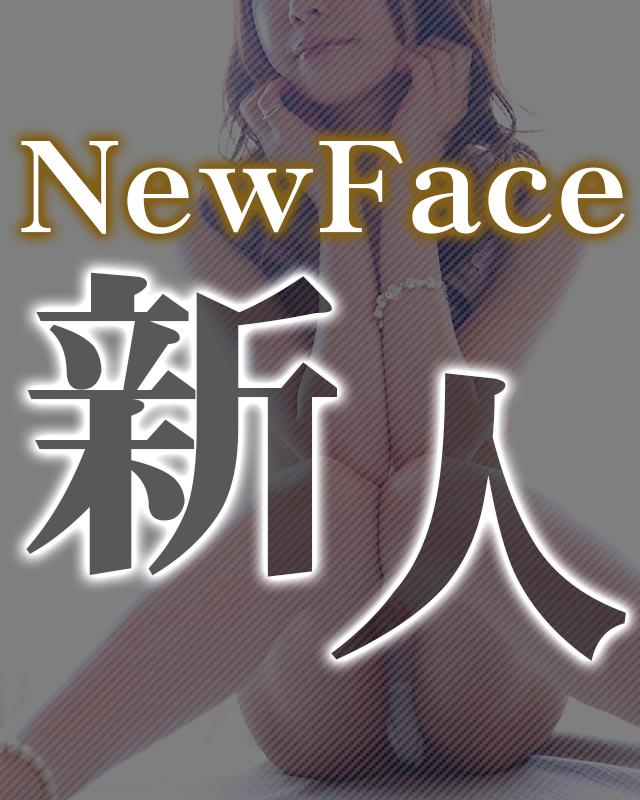 『秘密倶楽部 凛 TOKYO』錦糸町デリヘル 待ち合わせ型 人妻デリバリーヘルスこのみさんのプロフィール写真2