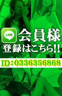 『秘密倶楽部 凛 TOKYO』錦糸町デリヘル 待ち合わせ型 人妻デリバリーヘルスID:0336356868の写真