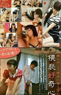 『秘密倶楽部 凛 TOKYO』錦糸町デリヘル 待ち合わせ型 人妻デリバリーヘルス谷口さつきの写真
