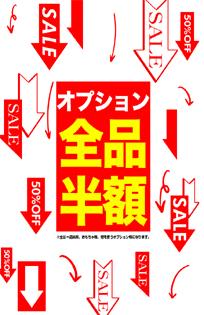 『秘密倶楽部 凛 TOKYO』錦糸町デリヘル 待ち合わせ型 人妻デリバリーヘルス全品半額の写真