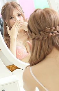 『秘密倶楽部 凛 TOKYO』錦糸町デリヘル 待ち合わせ型 人妻デリバリーヘルスALICEの写真
