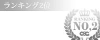 『秘密倶楽部 凛 TOKYO』錦糸町デリヘル 待ち合わせ型 人妻デリバリーヘルス静華【ランキング2位】